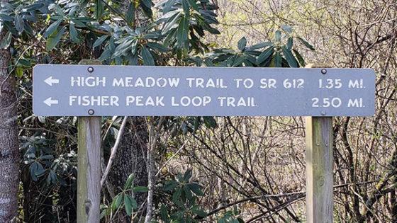 Blue Ridge Music Center hiking trail sign